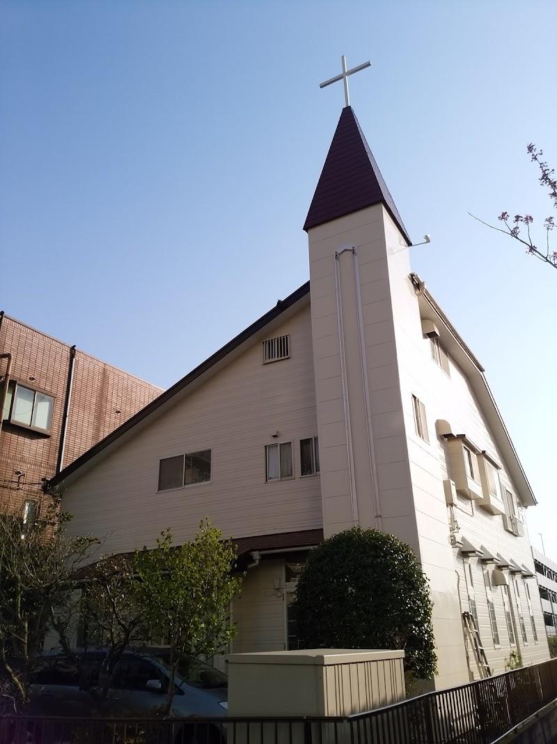 日本キリスト改革派三郷教会