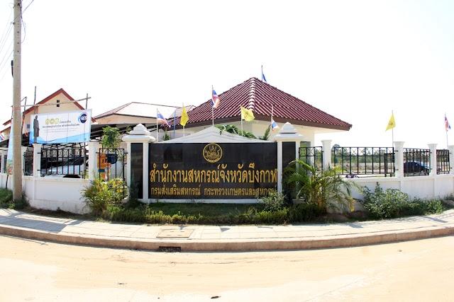 Bueng Kan City Hall