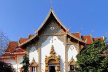 Wat Phra That Doi Saket, Doi Saket, Thailand