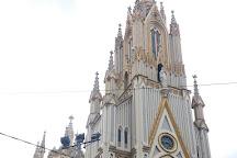 Basilica Nossa Senhora de Lourdes, Belo Horizonte, Brazil
