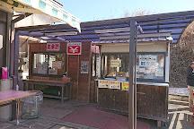 Ukiuki, Hitachi, Japan
