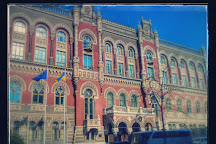 The National Bank of Ukraine, Kiev, Ukraine