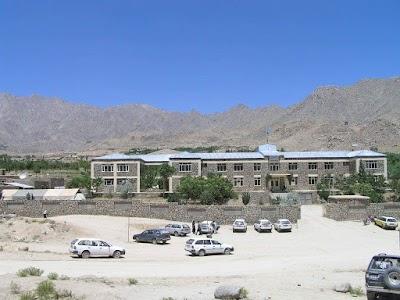 Shuhada Hospital شفاخانه شهدا