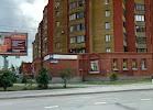 Клиническая стоматологическая поликлиника БГМУ, улица Чернышевского, дом 100 на фото Уфы