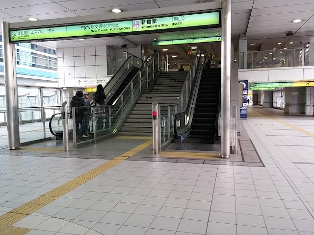 Yurikamome Shimbashi Station