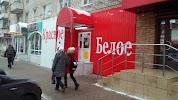 Красное & Белое, улица Рахова на фото Саратова