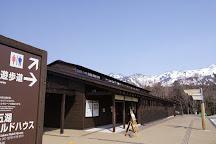 Shiretoko Goko Park Service Center, Shari-cho, Japan