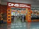 DNS, Ленинградская улица на фото Самары