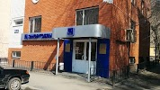 Энергобанк, улица академика Кирпичникова на фото Казани