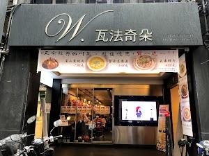 Waffogato Taipei Station