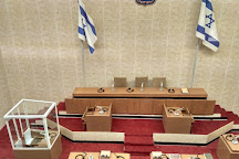 The Supreme Court of Israel, Jerusalem, Israel