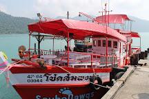ScubaDawgs, Ko Chang, Thailand