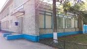 Почта России на фото Унечи