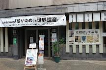 Kyoto Shibori Museum, Kyoto, Japan