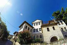 Ethnographic Museum, Gjirokaster, Albania