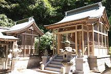 Kinkengu Shrine, Hakusan, Japan