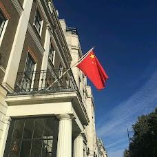 Embassy English London
