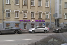 ThaiBeautySpa, Moscow, Russia