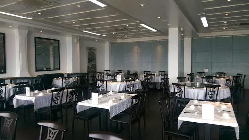 Lae Garden Restaurant