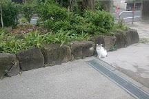 Himonya Park, Meguro, Japan