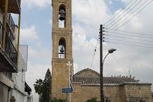 Byzantine Museum, Nicosia, Cyprus