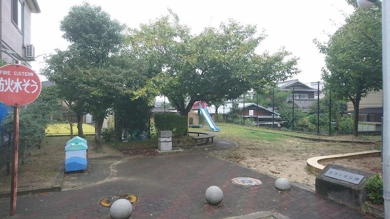 府中6号公園