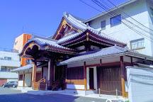 Chokokuji Temple, Taito, Japan