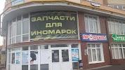 Банкомат ПАО Сбербанк