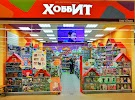 Хоббит, Светлая улица на фото Калининграда