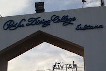 Red Sea Diving College, Sharm El Sheikh, Egypt