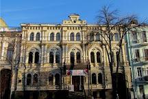 Bohdan and Varvara Khanenko National Museum of Arts, Kyiv (Kiev), Ukraine