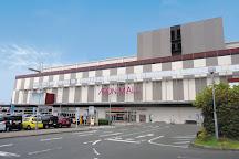 Aeon Mall Kyoto Gojo, Kyoto, Japan