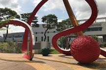DTC Textile Museum, Daegu, South Korea