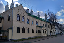 State Bank, Nizhny Novgorod, Russia
