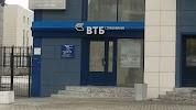 ВТБ Страхование, страховая компания