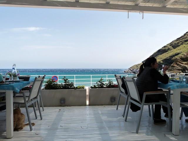 Gialia Restaurant