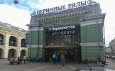 Перинные ряды, Думская улица на фото Санкт-Петербурга