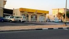Al Jadeed Bakery & Cafeteria dubai UAE
