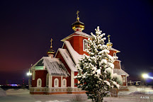 Temple of St. Seraphim of Sarov, Novy Urengoy, Russia