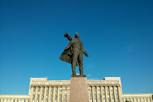House of Soviets, St. Petersburg, Russia