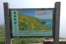 Kiritappu Cape, Hamanaka-cho, Japan