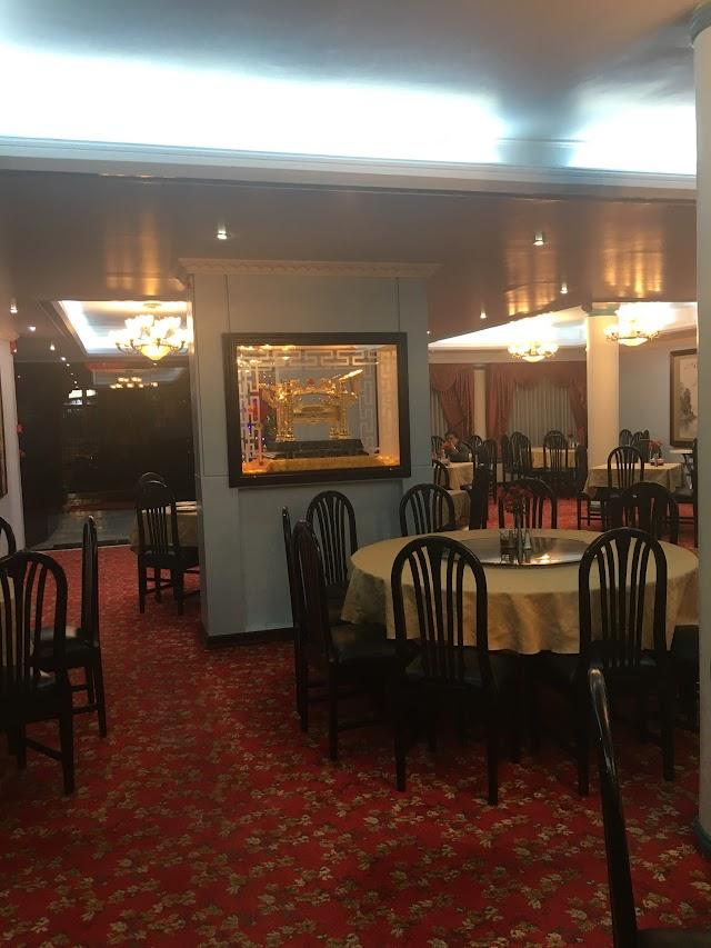 Restaurante Fortuna富都中國餐廳