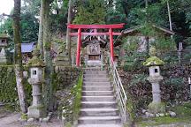 Tamatsukuri Onsen, Matsue, Japan