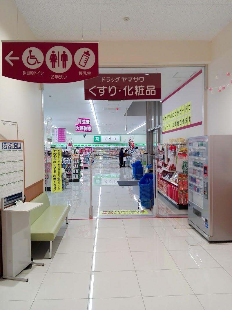 ヤマザワ 荒井 店