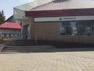 Отделение Сбербанка №8610/0354, проспект Габдуллы Тукая на фото Альметьевска