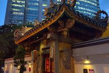 Yueh Hai Ching Temple, Singapore, Singapore