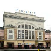 Железнодорожная станция  Ternopol