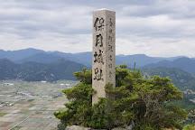 Kuroi Castle Ruins, Tamba, Japan