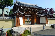 Senzoin Temple, Soka, Japan