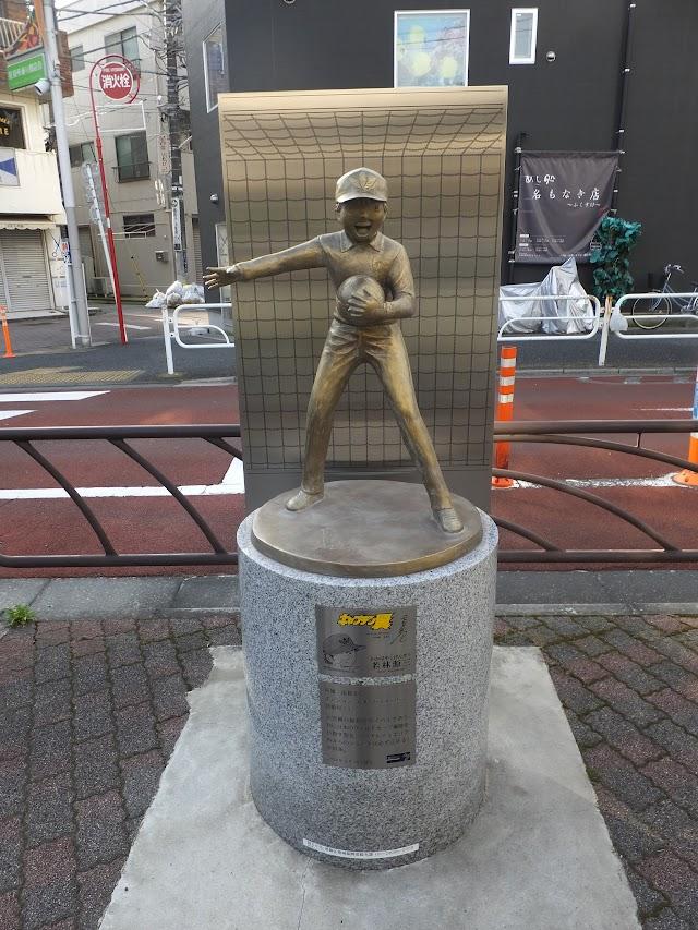 Genzo Wakabayashi Statue